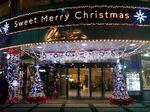 クリスマス2008~日比谷シャンテ